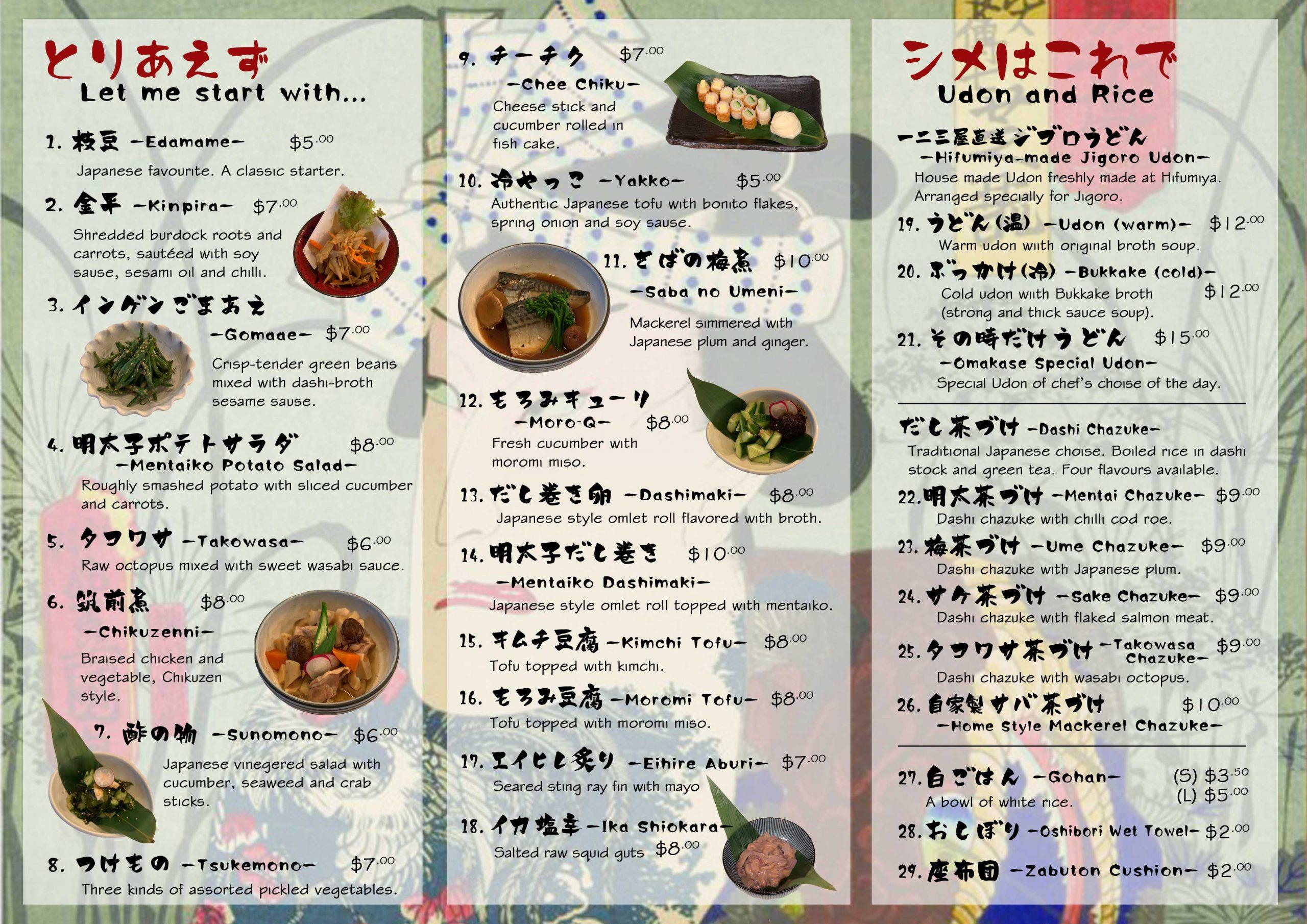 Jigoro Menu 1