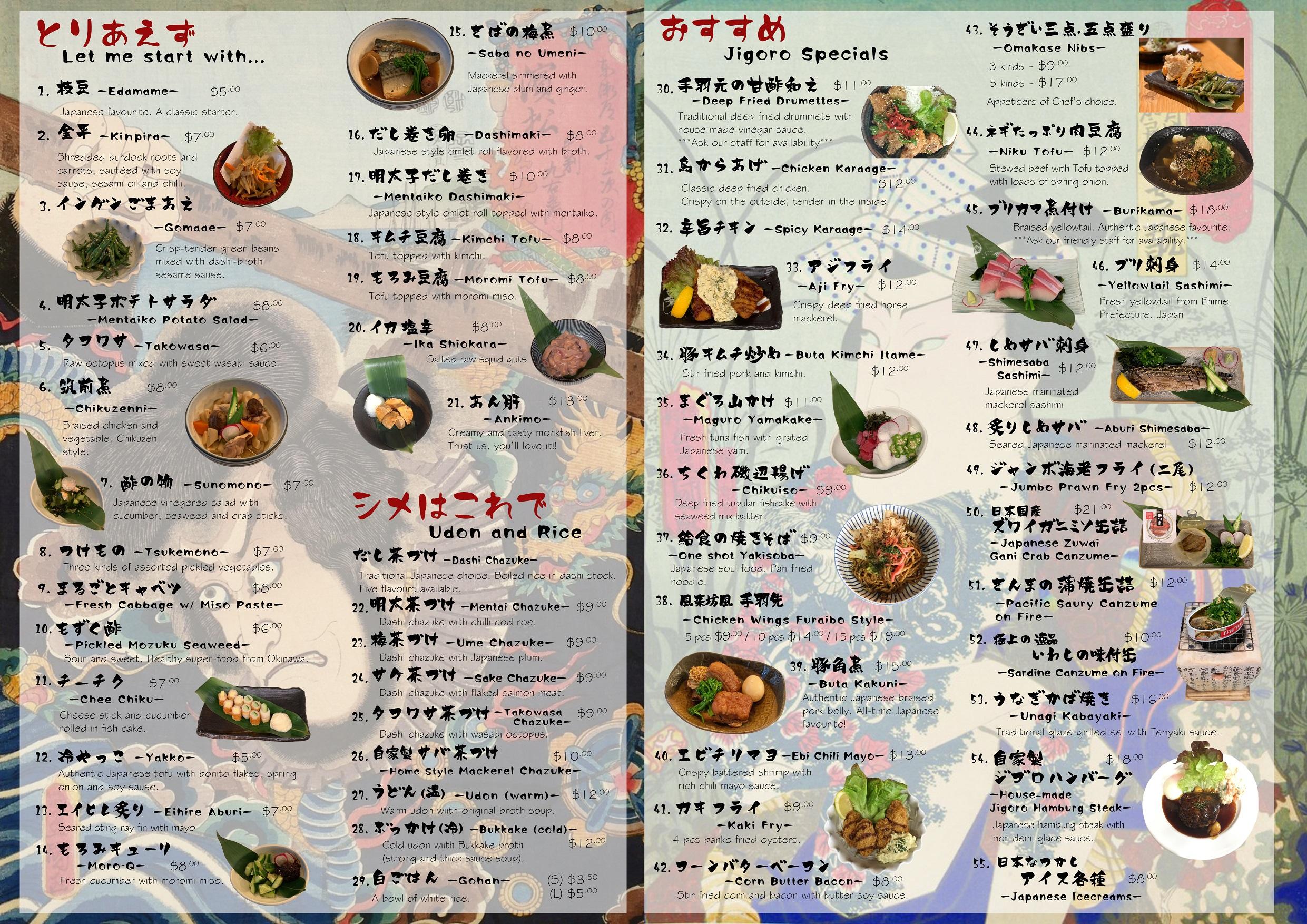 Jigoro Food Menu