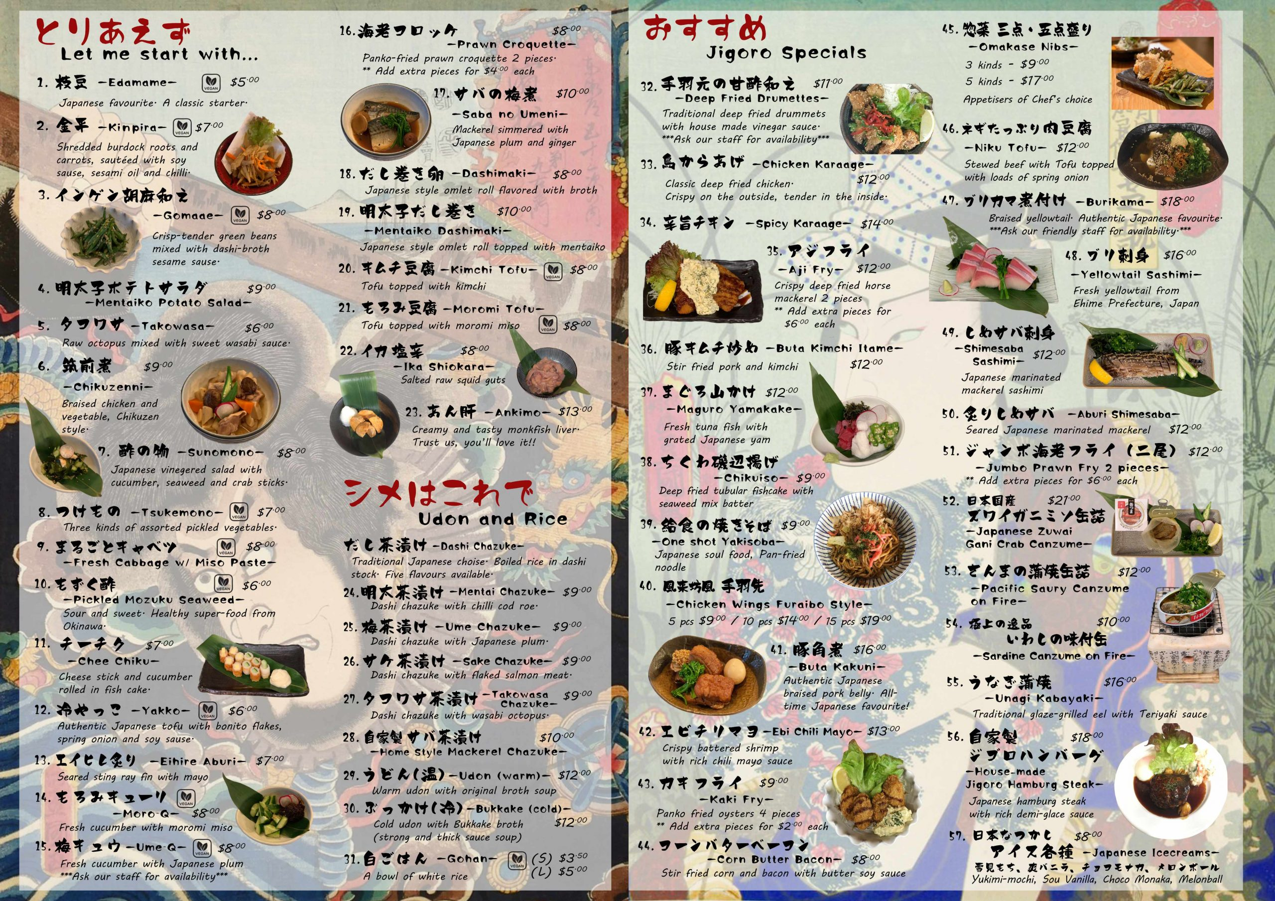 Jigoro Food Menu 2021-08